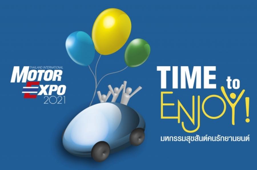 MOTOR EXPO 2021 มหกรรมยานยนต์ ครั้งที่ 38  เน้นจุดเด่นเป็นงานที่สร้างความสุขให้คนรักยานยนต์