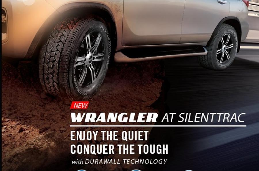 ใหม่ล่าสุด ยางรถยนต์กู๊ดเยียร์ สำหรับกระบะ และ SUV :  Goodyear Wrangler AT SilentTrac