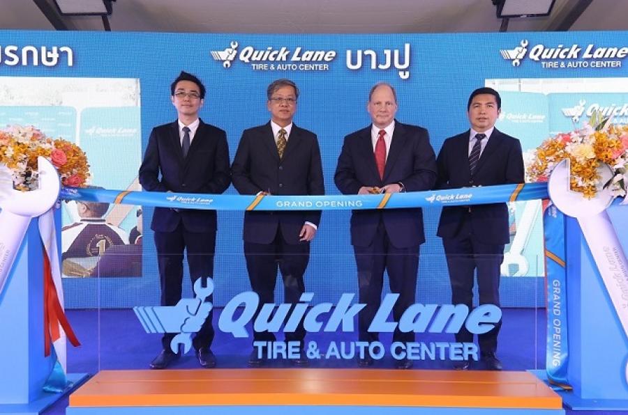 """""""ควิกเลน"""" ศูนย์บริการยางและรถยนต์ในรูปแบบแฟรนไชส์ ฉลองความสำเร็จครบรอบ 1 ปีในประเทศไทย ตั้งเป้าเปิด 29 สาขาในปี 2563"""