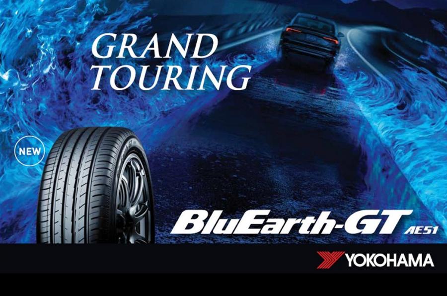 """""""YOKOHAMA"""" เปิดตัวยางรุ่นใหม่ ตัวแรกประจำปี 2020  ยางประหยัดน้ำมันสมรรถนะสูง """"YOKOHAMA BLUEARTH - GT AE51"""""""