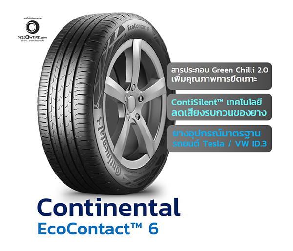 Continental EcoContact™ 6