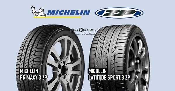 Michelin ZP