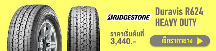 Bridgestone Duravis R624 HEAVY DUTY